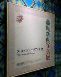 exhibition003.jpg