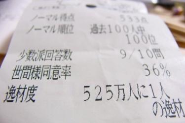 omikuji003.jpg