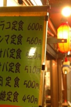 shinjuku003.jpg